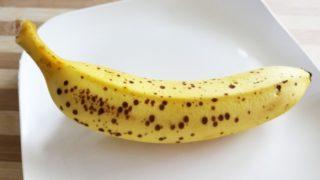 バナナの黒い斑点